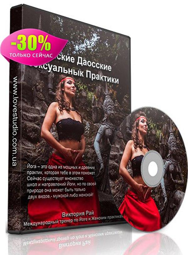 Русские порно фильмы на PornoRussia.TV